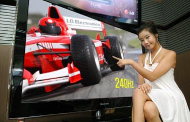 image of 240Hz LG LCD TV