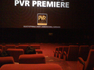 image of PVR Premiere