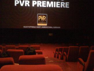 image of PVR Premiere
